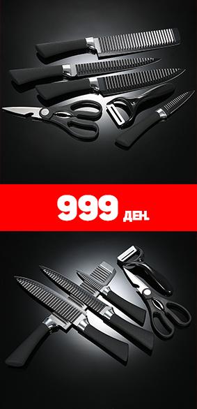 283-x-586-Кујнски-сет-ножеви-Non-stick-coating